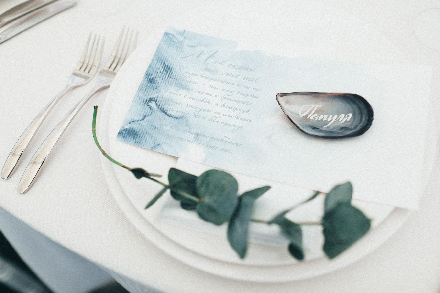 Фото приглашения на свадьбу